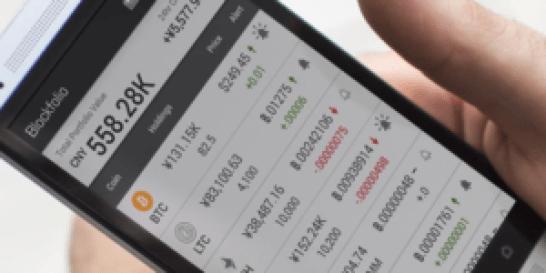 Cinque dei migliori strumenti per il trading di criptovalute