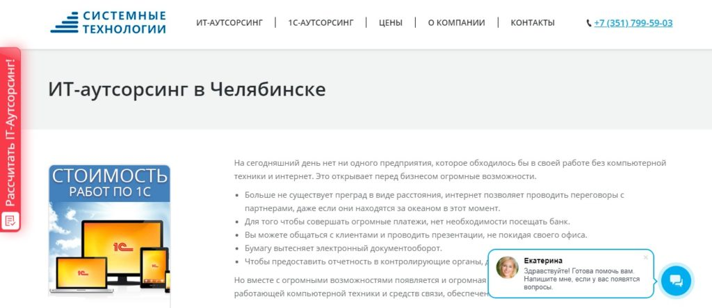 Attacco hacker all'intelligence russa: furto sensazionale