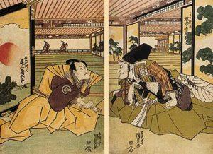 Suicidio samurai asano